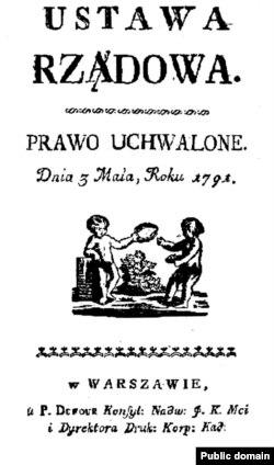 Вокладка першага выданьня Канстытуцыі 1791 году.