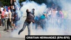 Масові антиурядові протести у Венесуелі почалися 23 січня