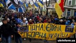 Марш за единство Украины в Одессе. Март 2016 года