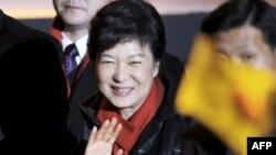 Түштүк Кореянын президентиПакКынХе.