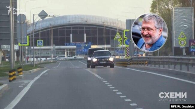 10 квітня «Схеми» зафіксували, як кортеж Коломойського залишав аеропорт «Бориспіль» – після того, як там приземлився літак із Дніпра