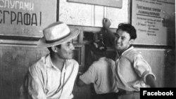 Али Хамраев (справа) в молодые годы.