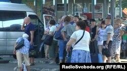 Донецкий автовокзал