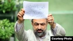 حمید رسایی، از نمایندگان معترض به تصویب برجام در مجلس