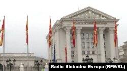 зградата на Владата на Македонија