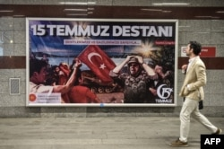 "A giant billboard in Istanbul reads ""Legend of July 15"" for the anniversary of the failed coup."