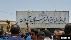 People gathering in front of the Abadan Governor's office to protests.
