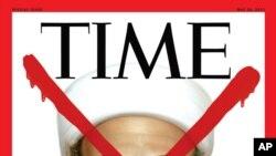 Вокладка заўтрашняга спэцвыпуску часопісу Time