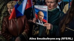 Cвяткування дня «приєднання» Криму до Росії у Севастополі, 18 травня 2017 рік