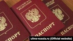ՌԴ անձնագրեր, արխիվ