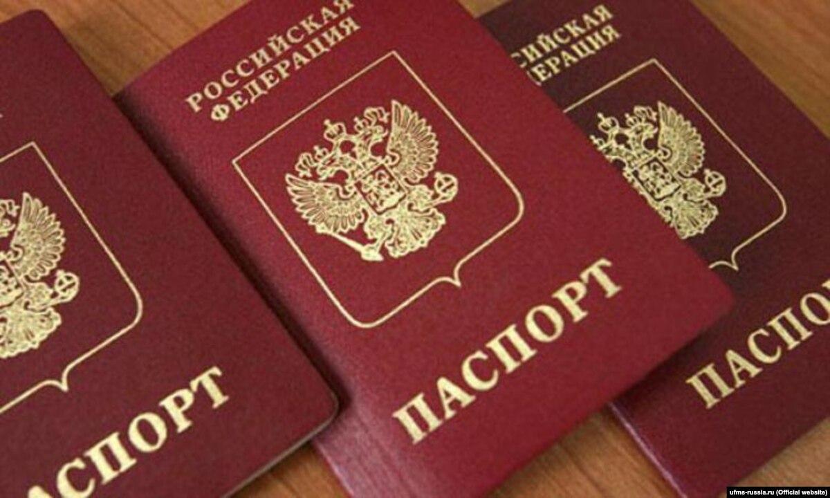 Канада не признает российские паспорта, выданные жителям оккупированных территорий