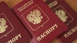 В Украине накажут за российский паспорт?