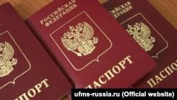 Pașaport rusesc.