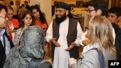 Bisedimet ndërmjet talibanëve dhe përfaqësuesve të shoqërisë afgane.