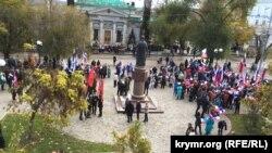 Хода в Севастополі 4 листопада 2016 року