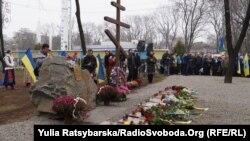 Таҷлили солгарди эътирозҳо дар Днепропетровск