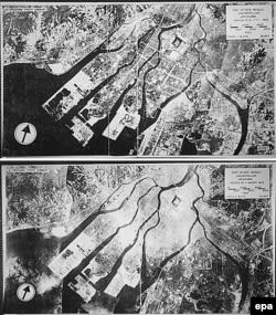 Виды Хиросимы 13 апреля 1945 года (сверху) и 11 августа 1945 года (снизу)