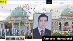 Halkara günä geçiş guramasynyň Türkmenistan sahypasynyň suraty