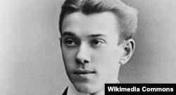 Вацлав Ніжинський