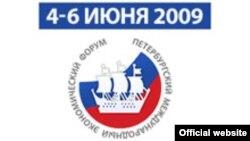 ОФициальный логотип XIII Международного экономического форума