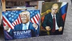 Не подать руки Путину