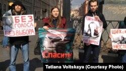 Активисты в Петербурге выступили в защиту животных, 24 апреля 2016 г.