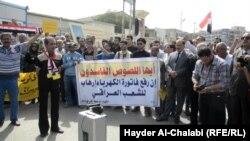 الحلة: تظاهرة احتجاجا على تسعيرة الكهرباء الجديدة