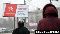 Chișinău. Afiș electoral al PSRM în ajunul parlamentarelor din februarie 2019.