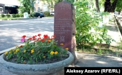 1968 жылғы апат орнына қойылған ескерткіш тас. Алматы, 2 шілде 2013 жыл.