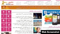 Kerwen.com сайтының скриншоты.