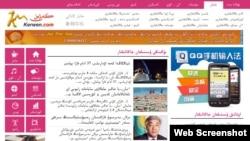Kerwen.com сайтынан алынған скриншот. 4 қазан 2012 жыл.