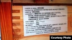 """На ящиках чітко видно виробника зброї - Луганський патронний завод (LCW). (Фото """"BBC Україна"""" http://www.bbc.co.uk/ukrainian/)"""
