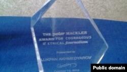 Қазақ журналисі Лұқпан Ахмедьяровқа берілген Питер Маклер сыйлығы. Сурет журналистің Facebook желісіндегі парақшасынан алынды.