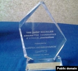 Журналистерге арналған халықаралық Питер Маклер сыйлығының Лұқпан Ахмедьяровқа берілген белгісі.