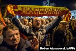Митинг против закона о признании албанского языка в качестве второго официального, Скопье, 2017 год