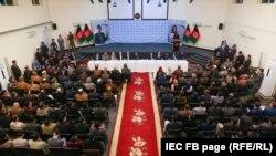 نشست اهدای اعتبارنامه به رئیس جمهور غنی