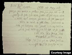 O mărturie din 1944 (Foto: Sixdegreesrecords.com)