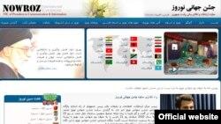 دفتر ریاست جمهوری ایران، سایت جشن جهانی نوروز راه اندازی کرده است.