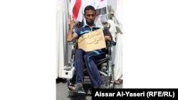 النجف 31 آب: مقعد يشارك في تظاهرة الغاء تقاعد النواب