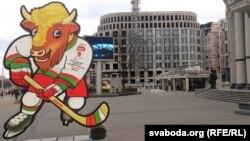 Талисман чемпионата мира по хоккею в Минске