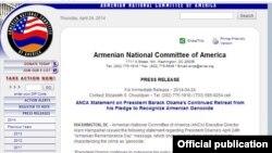 Заявление Американского комитета «Ай Дат» по поводу ежегодного послания президента США Барака Обамы в связи с Днем памяти жертв Геноцида армян, 24 апреля 2014 г.