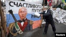 Да расейскай улады на Майдане ставяцца безь піетэту