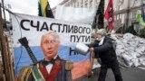 Vladimir Putin văzut din Piața Independenței de la Kiev în cursul demonstrațiilor din ianuarie 2014