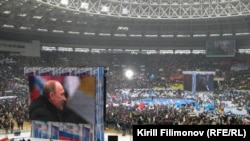 A rally was held for Vladimir Putin in Moscow's Luzhniki Stadium on February 23.