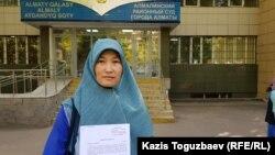 Карлыгаш Адасбекова, обвиняемая в «возбуждении розни» и участии в деятельности запрещенной организации «Хизб ут-Тахрир». Алматы, 24 сентября 2019 года.