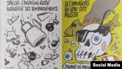 Карикатури французького журналу «Шарлі Ебдо»