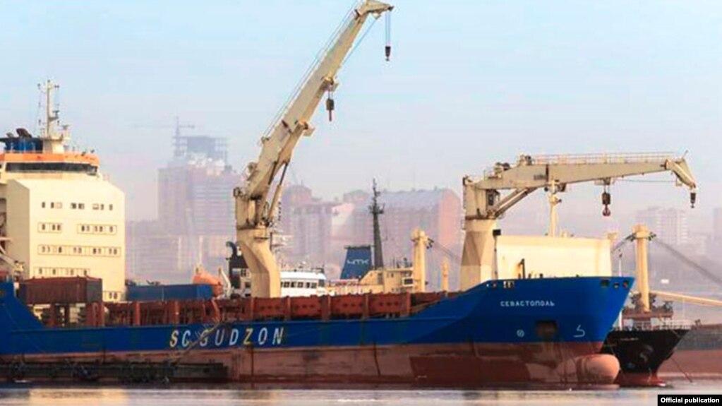 Южная Корея задержала судно «Севастополь» в связи с санкциями