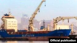 Судно «Севастополь» судоходной компании «Гудзон», находящейся под санкциями США в связи с Северной Кореей.