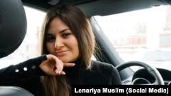 Ленария Муслюмова