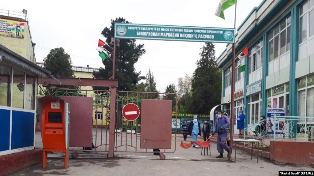 Беморхонаи марказии ноҳияи ба номи Ҷаббор Расулов, 8 апрели соли 2020